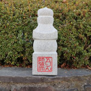 Isseki Gorinto 3 (Five shaped towers made of one stone)