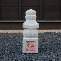 Isseki Gorinto 4 (Five shaped towers made of one stone)